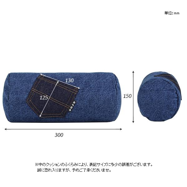 00a45498-size.jpg