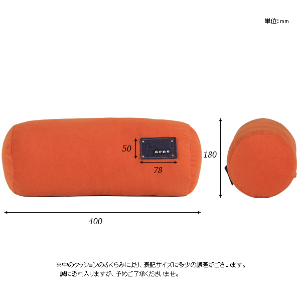 00a45545-size.jpg