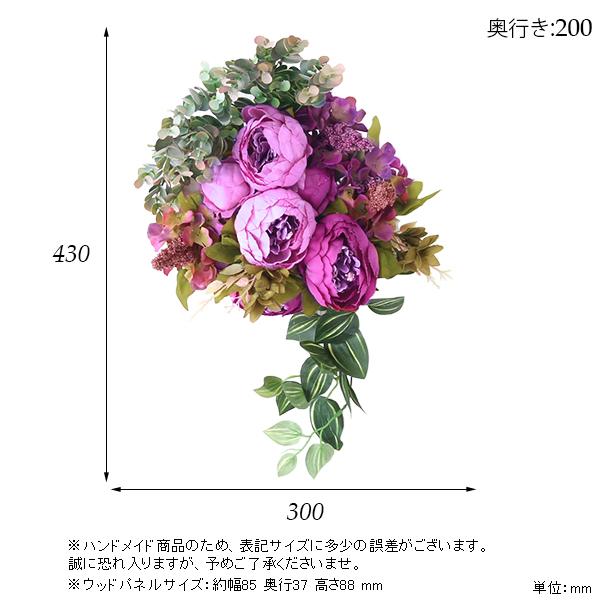 00a50368-size.jpg