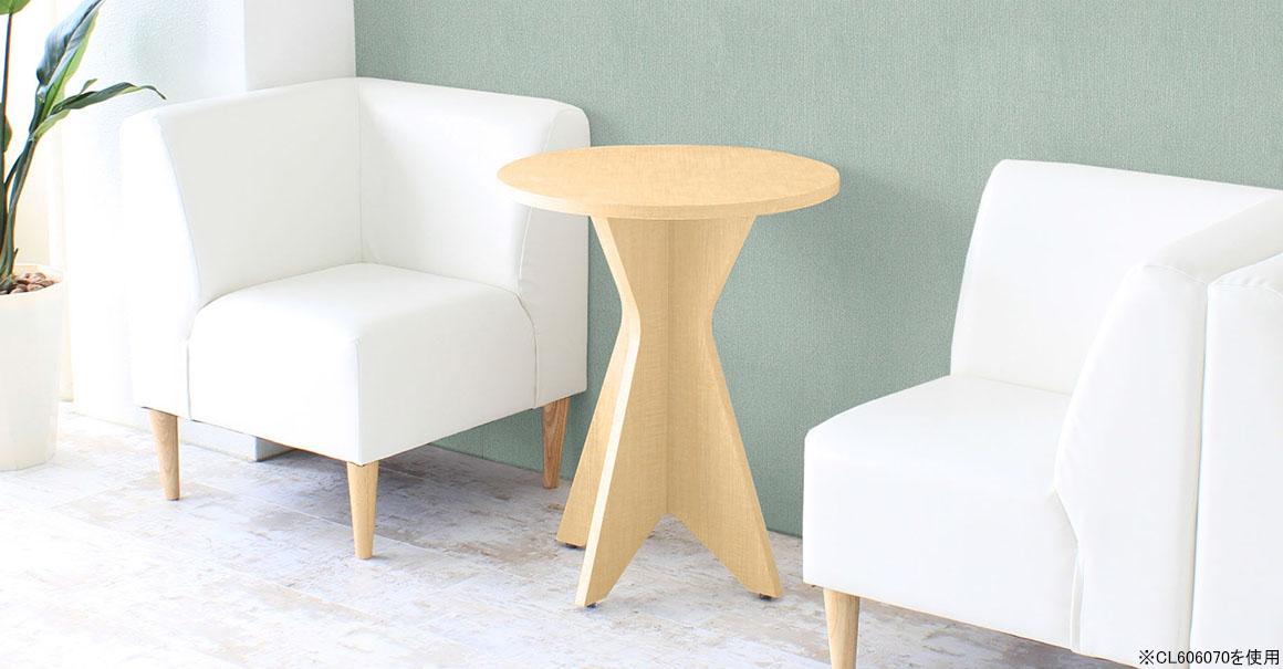 円形カフェテーブル
