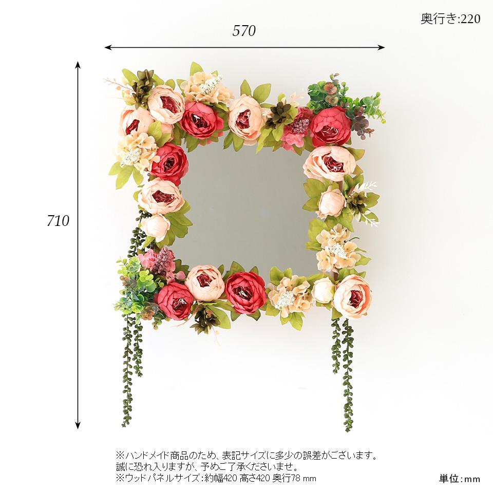 00a72553-size.jpg