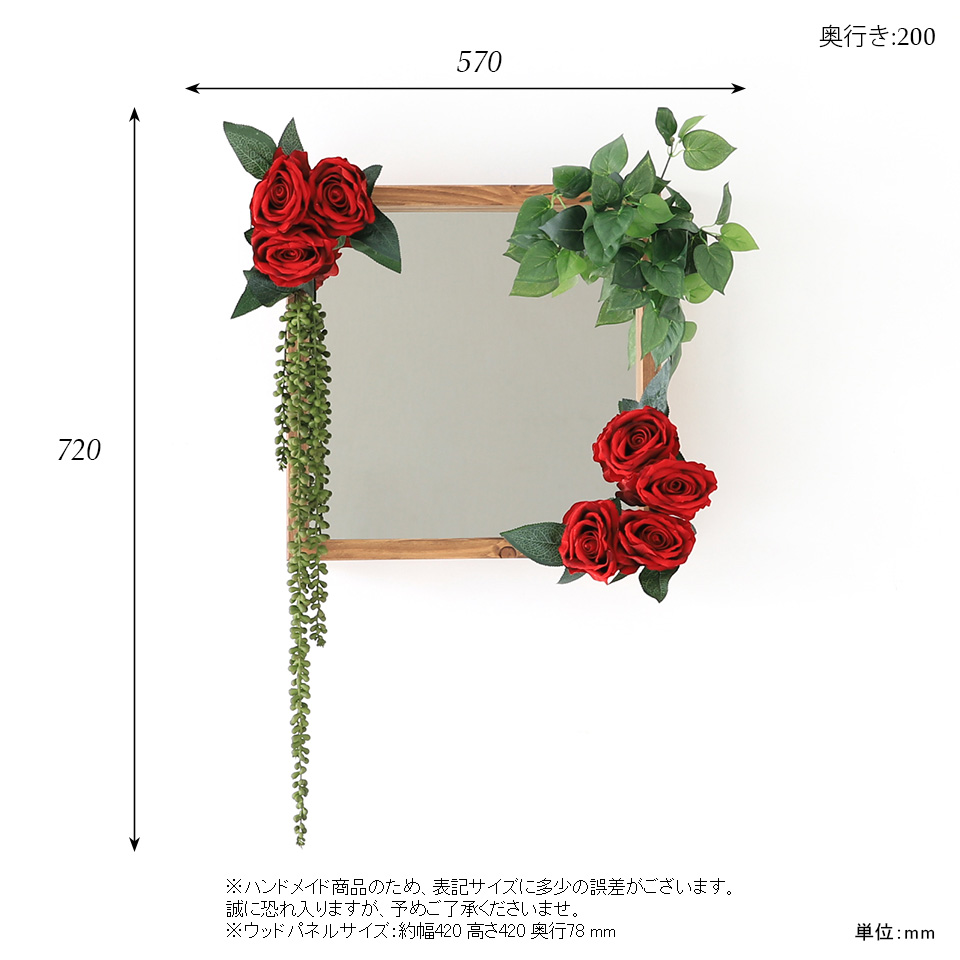 00a72561-size.jpg